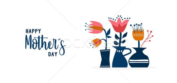 Mère jour cute jardin de fleurs web bannière Photo stock © cienpies