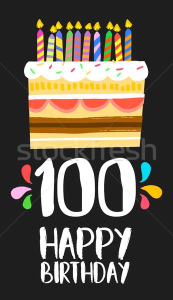 Joyeux anniversaire gâteau carte 100 cent année Photo stock © cienpies