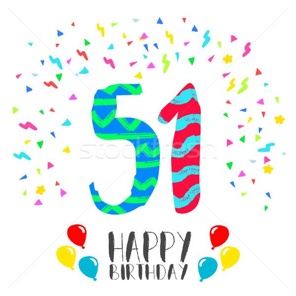 Поздравление мужчине с днем рождения 51 год