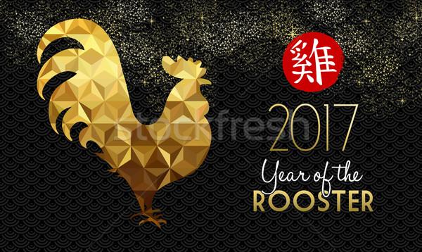 Capodanno cinese gallo oro design felice lusso Foto d'archivio © cienpies
