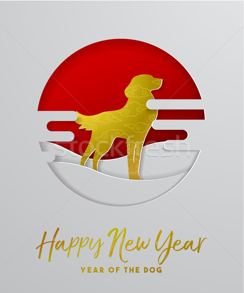 Chinese new year 2018 gold dog paper cut greeting card Stock photo © cienpies