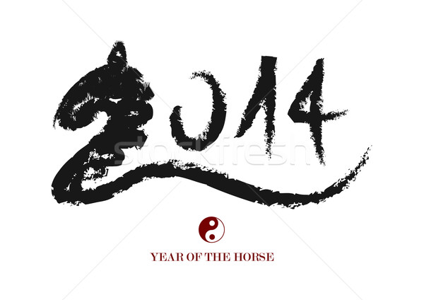 Chinese new year of the Horse brush composition. Stock photo © cienpies