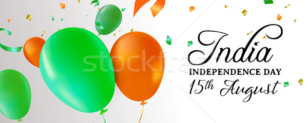 India Independence Day party balloon web banner Stock photo © cienpies