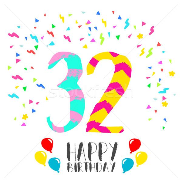 Поздравление с днем рождения 32 лет девушке 58