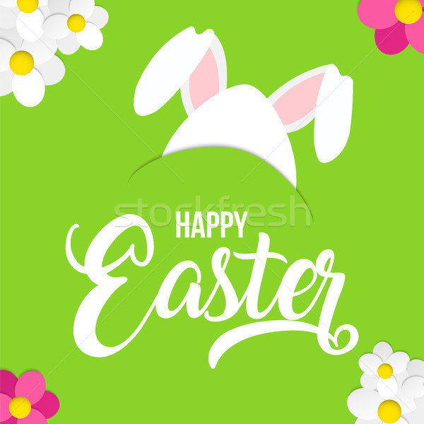 Happy spring card with easter rabbit egg Stock photo © cienpies