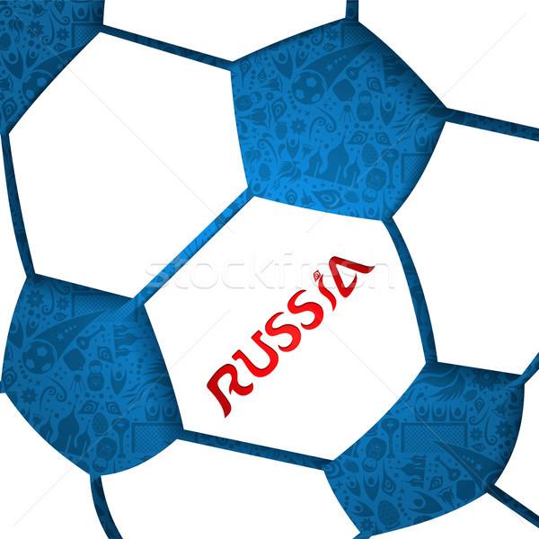 Rusland voetbal illustratie eps10 vector ontwerp Stockfoto © cienpies