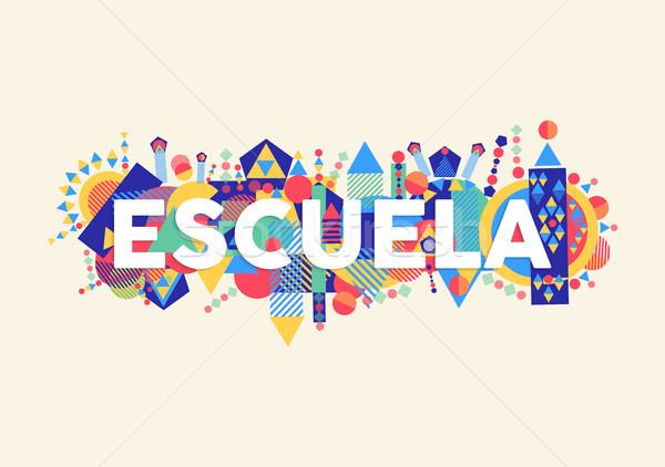 Scuola istruzione citare spagnolo lingua tipografia Foto d'archivio © cienpies