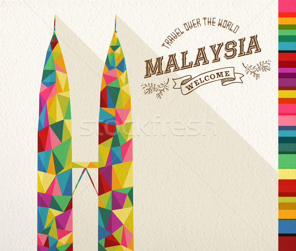 Viaggio Malaysia punto di riferimento noto colorato vintage Foto d'archivio © cienpies
