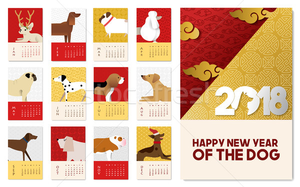 Chinese new year 2018 dog calendar template Stock photo © cienpies