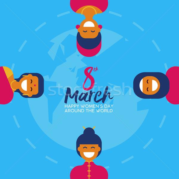étnicas mujer grupo feliz día de la mujer tarjeta Foto stock © cienpies