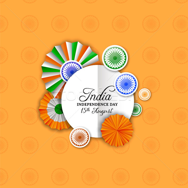 India Independence Day decoration greeting card  Stock photo © cienpies