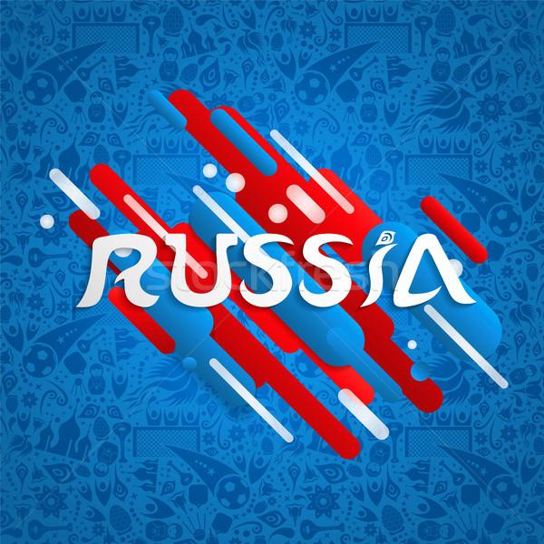 Rosja sportu przypadku projektu specjalny piłka nożna Zdjęcia stock © cienpies