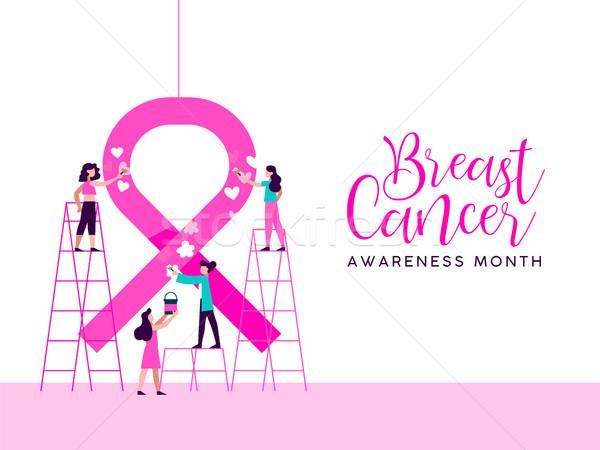 Рак молочной железы осведомленность девушки благотворительность команда месяц Сток-фото © cienpies