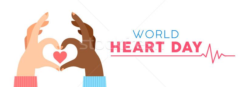 ストックフォト: 世界 · 中心 · 日 · バナー · 愛 · 健康