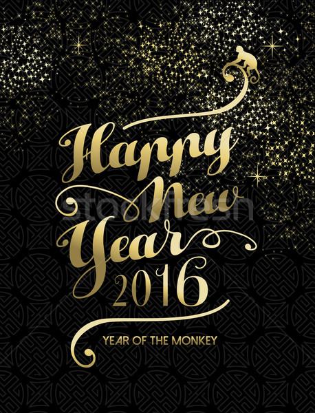 Happy chinese new year monkey 2016 gold text sky Stock photo © cienpies