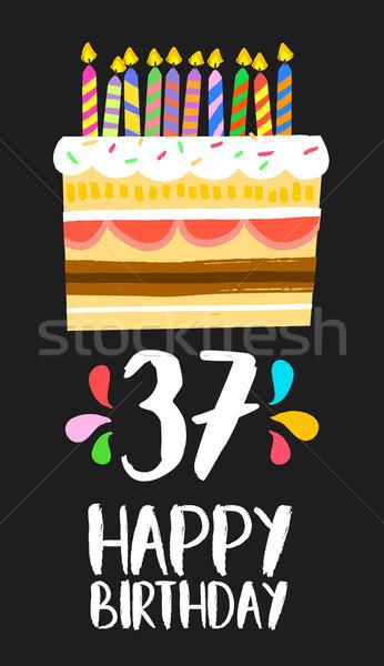 Mutlu yıllar kart otuz yedi yıl kek Stok fotoğraf © cienpies
