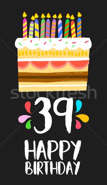С Днем Рождения карт тридцать девять год торт Сток-фото © cienpies