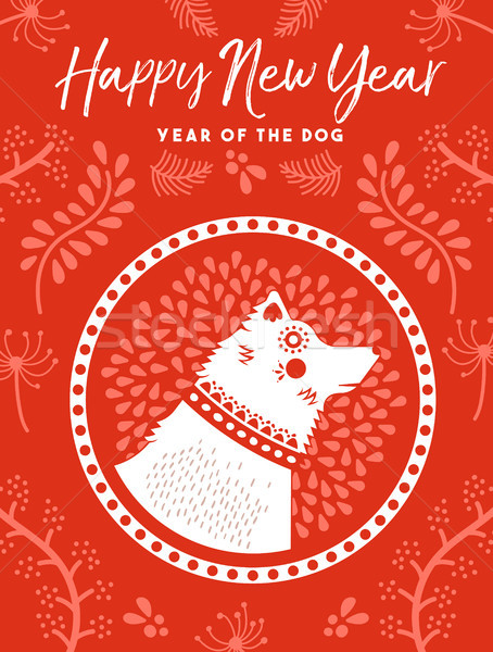 Chinese new year of the dog 2018 greeting card Stock photo © cienpies