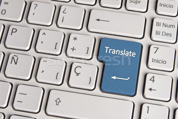 Language concept, translate keyboard key. Stock photo © cienpies
