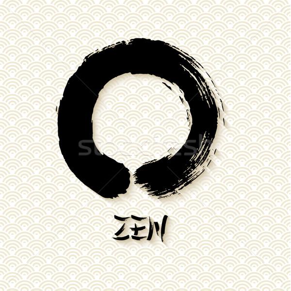 простой zen круга иллюстрация традиционный рисованной Сток-фото © cienpies