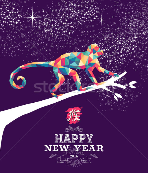 Happy chinese new year monkey 2016 triangle color Stock photo © cienpies