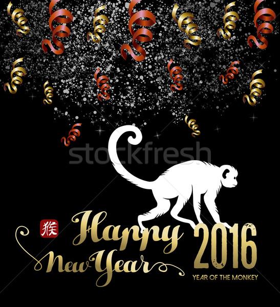 Kínai új év 2016 tűzijáték sziluett éjszaka boldog Stock fotó © cienpies