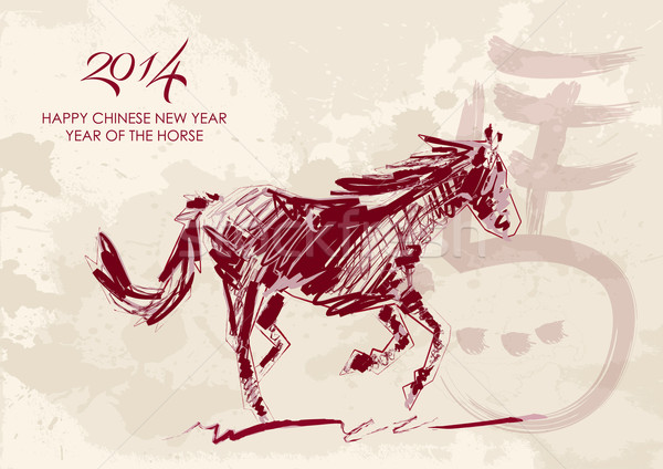 Chinese new year of the Horse brush style shape file. Stock photo © cienpies
