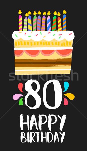 Feliz aniversário bolo cartão 80 oitenta ano Foto stock © cienpies