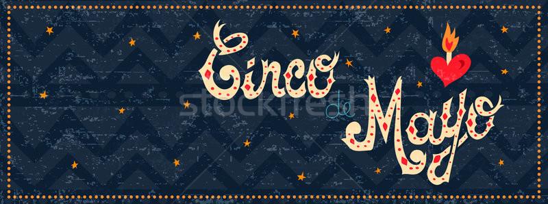 Cinco de mayo mexican party web banner quote Stock photo © cienpies
