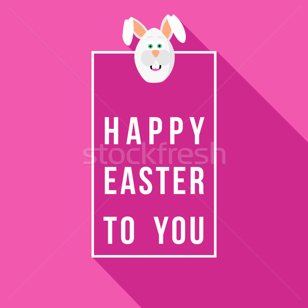 Fun Happy Easter rabbit greeting card design Stock photo © cienpies