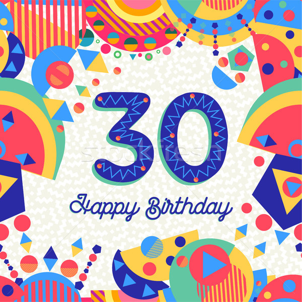 30 thirty year birthday party greeting card Stock photo © cienpies