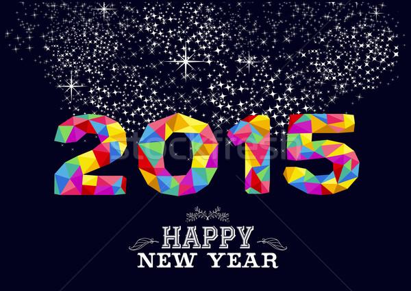 Capodanno 2015 poster design buon anno biglietto d'auguri Foto d'archivio © cienpies