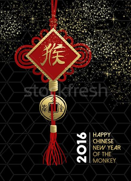 Foto stock: Feliz · ano · novo · chinês · macaco · tradicional · assinar · 2016