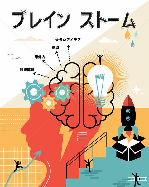 Japonés negocios lluvia de ideas ilustración Foto stock © cienpies