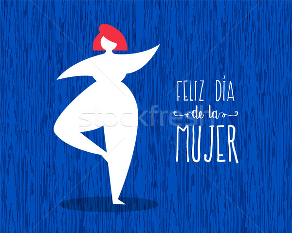 Happy womens day cute spanish greeting card Stock photo © cienpies