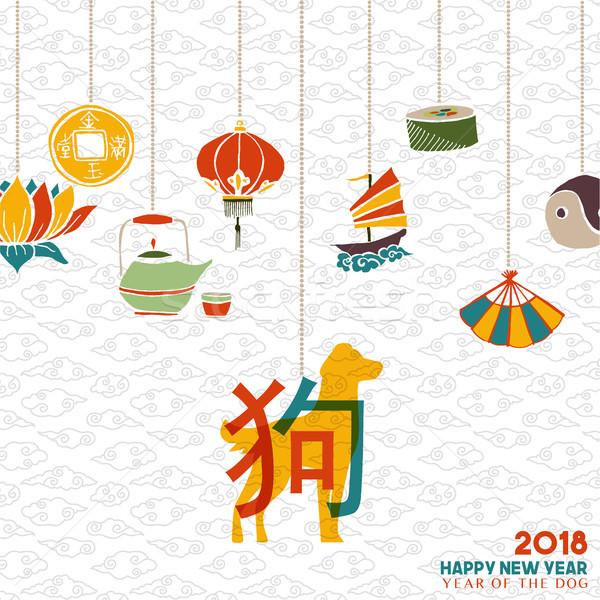 Китайский Новый год собака украшение иллюстрация традиционный Сток-фото © cienpies