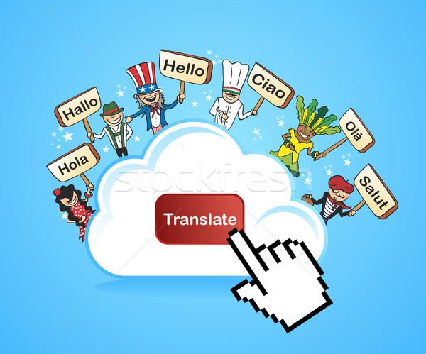 Global insanlar Internet çeviri Stok fotoğraf © cienpies