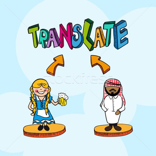 Translation concept german arabic people cartoon. Stock photo © cienpies