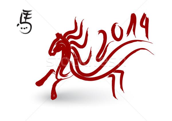 Año nuevo chino caballo cepillo vector archivo 2014 Foto stock © cienpies