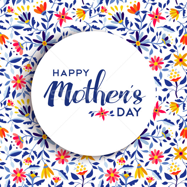 Happy mothers day floral background poster design Stock photo © cienpies