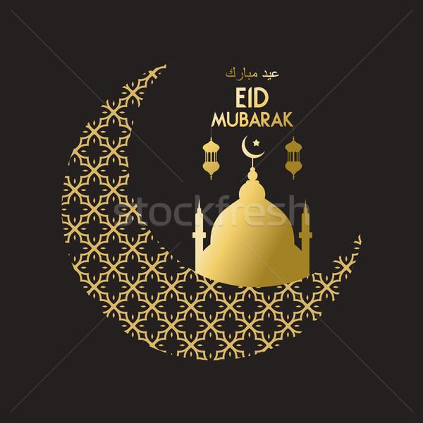 Eid mubarak gold mosque holiday greeting card Stock photo © cienpies