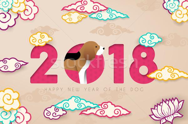 Capodanno cinese carta taglio beagle cane carta Foto d'archivio © cienpies
