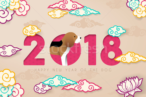 Китайский Новый год бумаги Cut Beagle собака карт Сток-фото © cienpies