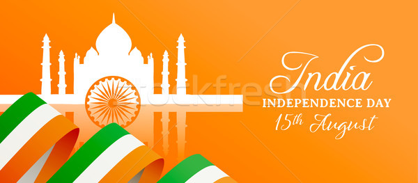 India Independence Day Taj Mahal flag web banner Stock photo © cienpies
