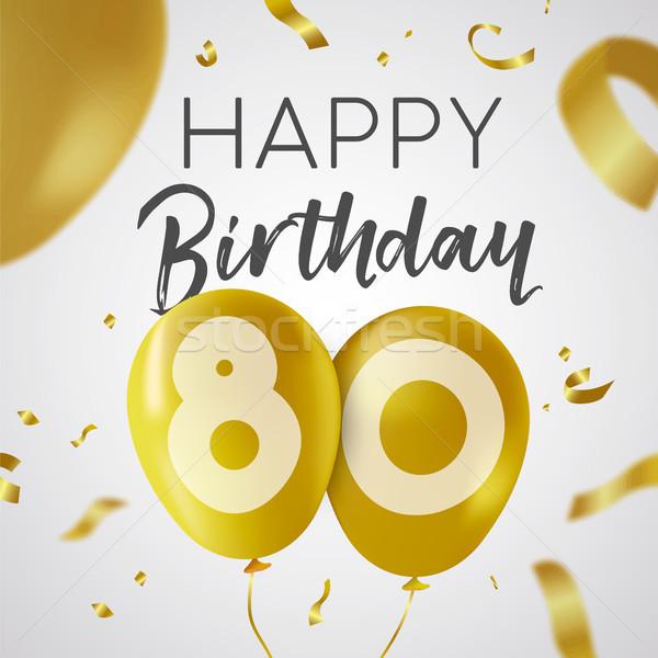 Happy birthday 80 eighty year gold balloon card Stock photo © cienpies