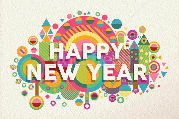 Boldog új évet 2015 idézet illusztráció poszter terv Stock fotó © cienpies