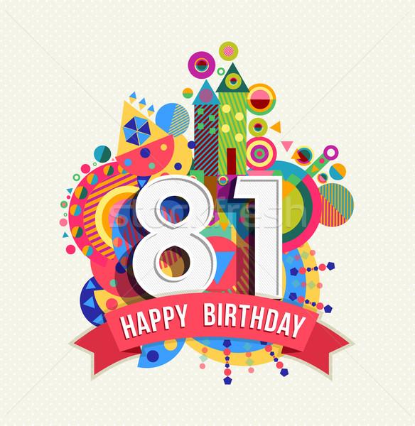 Photo stock: Joyeux · anniversaire · année · carte · de · vœux · affiche · couleur · quatre-vingts