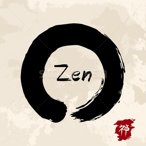 禅 サークル 実例 伝統的な 手描き ブラシ ストックフォト © cienpies