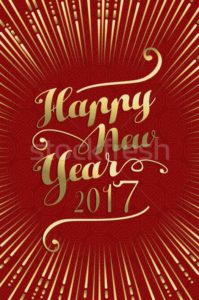 Happy New Year 2017 gold lettering card background Stock photo © cienpies