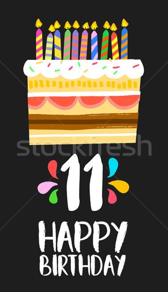 お誕生日おめでとうございます ケーキ カード 11 年 パーティ ストックフォト © cienpies